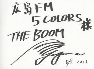 theboom.jpg