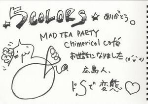 こみなみサイン.jpg