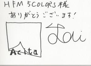Acitaサイン.jpg