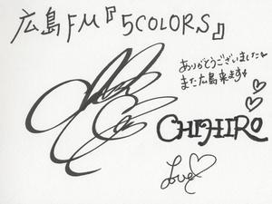 chihiroサイン.jpg