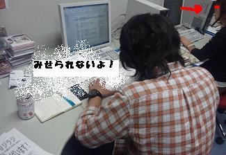 いっぴつうううう.JPG