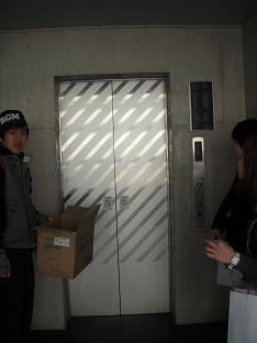 エレベーター!1.jpg