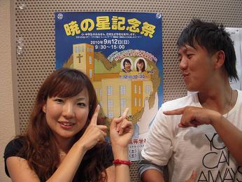 オオクボックスとアヤノン.JPG