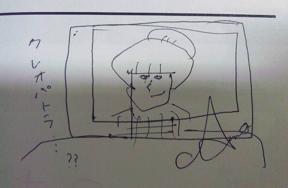 杏奈画画伯.JPG