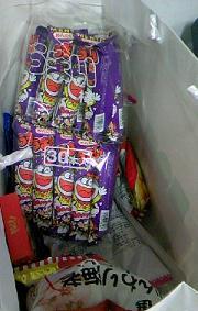 菓子!.JPG