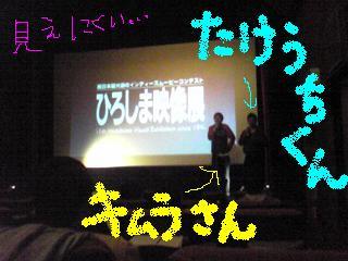 090401takeuchikun.JPG
