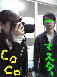 090429urabanashi.JPG