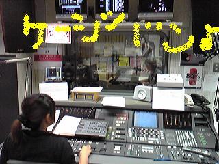 090603kejiban.JPG