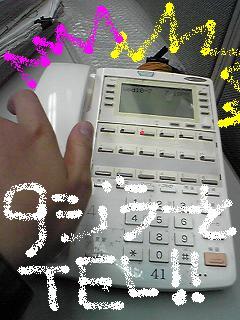 091007tel.JPG