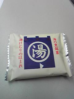 091111okashi.JPG