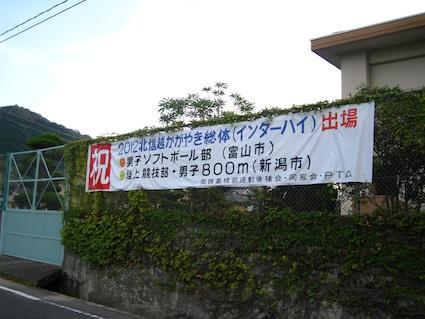 0918mitugi03.jpg