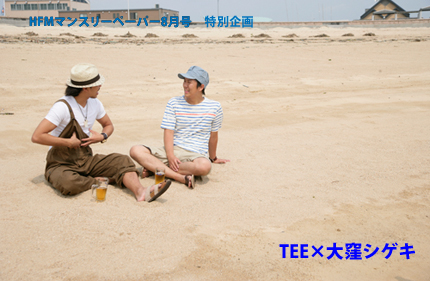 0923TEE×BOX_main.jpg