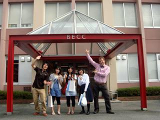 1-BECC-touyaku.jpg
