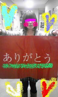 100330_1735~01.jpg