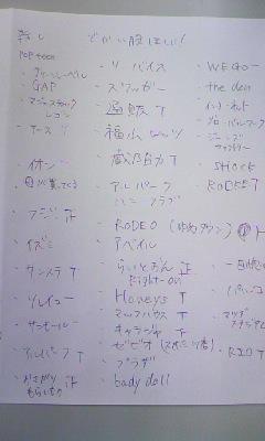 100513_2343~01.jpg