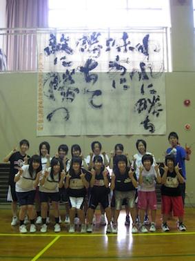 100921koyohigashi07.jpg