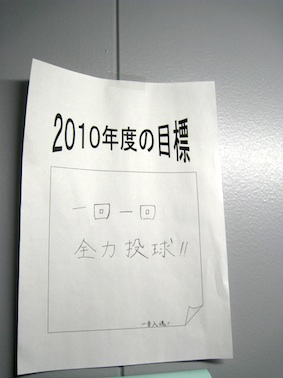 101026kureaoyama02.jpg