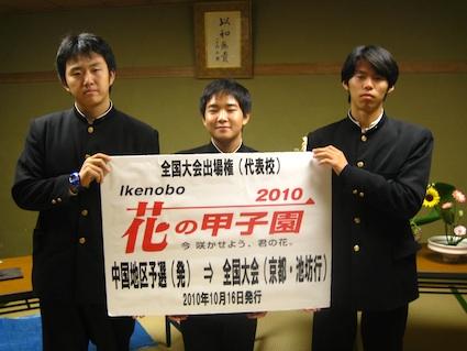 101109sikou16.jpg