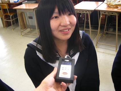 110419mihara06.jpg