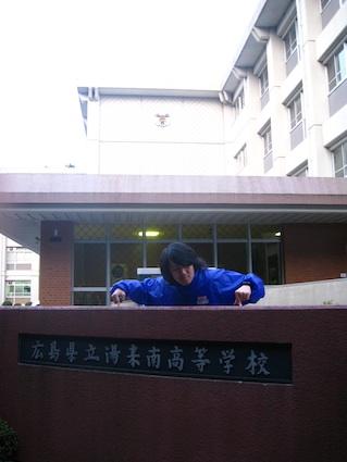 110503yukiminami01.jpg