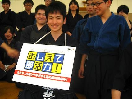 110524kindaihigashi24.jpg