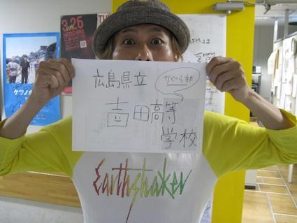 110531yoshida01.jpg