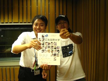110906hiroshimakokusai01.jpg