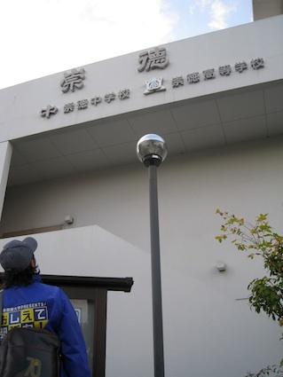 111213soutoku01.jpg