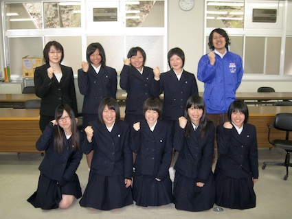 呉三津田高等学校