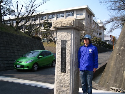 120403seishikan01.jpg