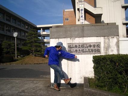 120418fukuyama01.jpg