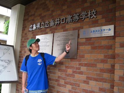 120703inokuchi01.jpg