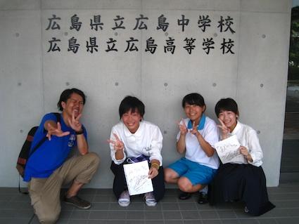 120814hiroshima01.jpg