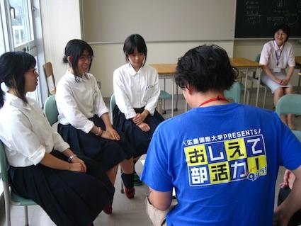 120814hiroshima02.jpg