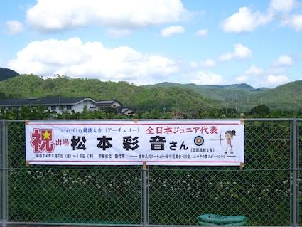 120830yoshida12.jpg