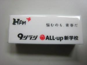 130423all-up7.JPG