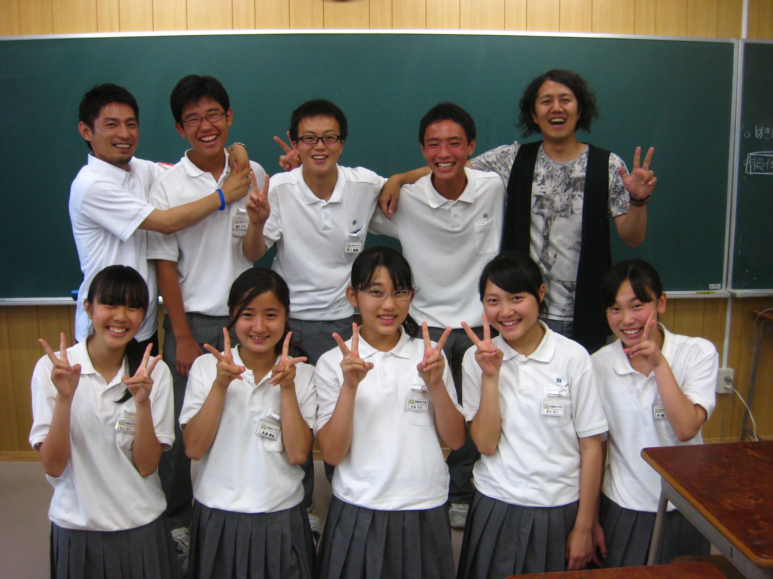 広島 市立 中等 教育 学校