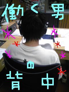 20070727ookubox.jpg