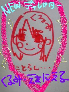 20090402newd.jpg