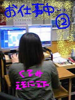 20090406kurumi.jpg