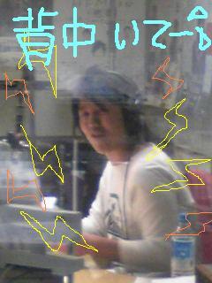 20090409senaka.jpg