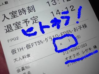 2009041313280000.jpg