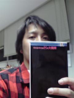 2009041423570000.jpg
