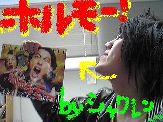 20090414theme.JPG