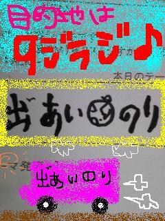 20090416deainori.jpg