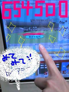 20090420game.jpg