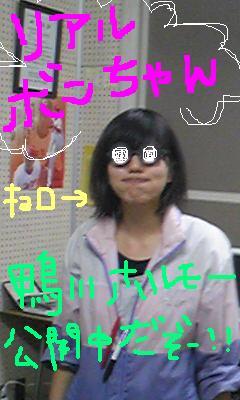 20090420kyoro.jpg