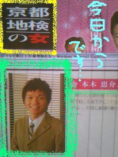 20090423moritsubasa.jpg