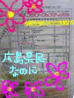 20090504flower.jpg