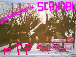 20090504scandal.jpg